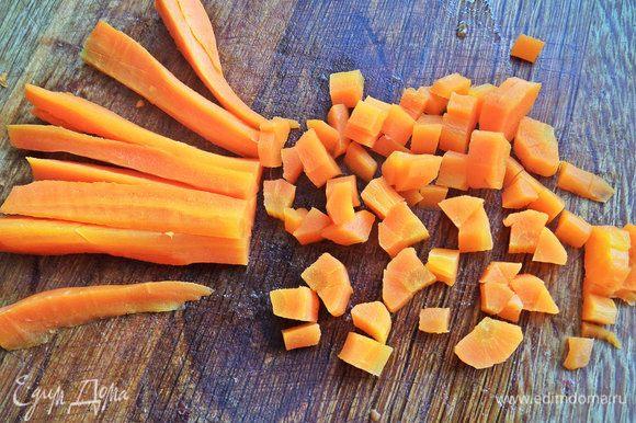 Но нужна только одна морковка, которую измельчить.