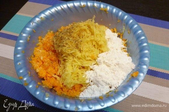 Добавляем соль, перец и крахмал для того, чтобы он связал овощи.