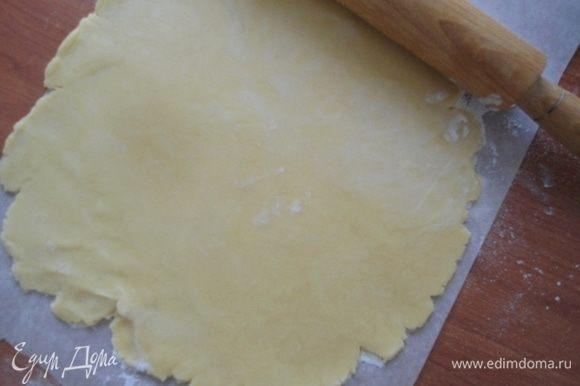 Охлажденное тесто раскатать в пласт, толщиной примерно 0,7-0,5 см.