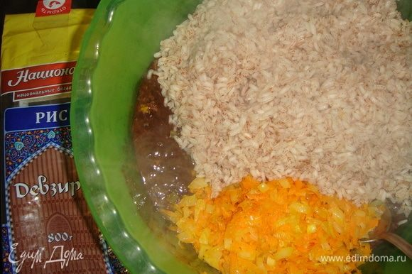 К печени выложить рис, обжаренные овощи, посолить и поперчить по вкусу. Все тщательно перемешать.