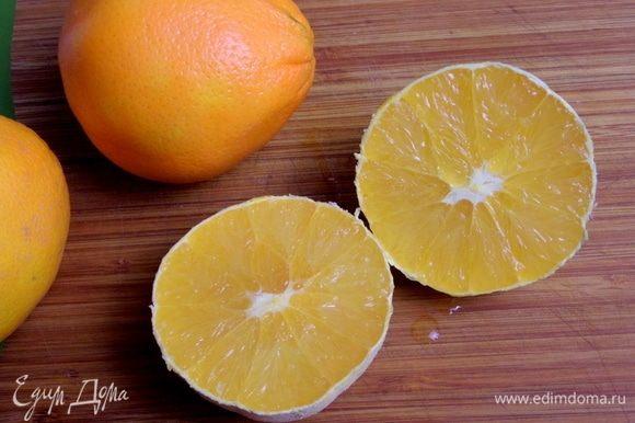 Апельсин без цедры поделить пополам.