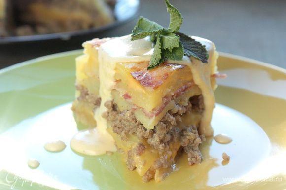 Нарезаем пирог на порционные кусочки, поливаем соусом и немедленно подаем к столу — он очень вкусен именно горячим! Приятного аппетита!