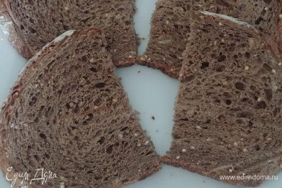 Кусочки хлеба режем пополам.