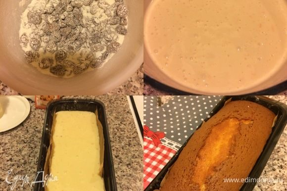 Изюм смешать с мукой (1 ст. л.), добавить в тесто и хорошо перемешать. В форму (26 см) кладем пекарскую бумагу и выливаем тесто. Выпекаем кекс 45–55 минут до сухой спички.