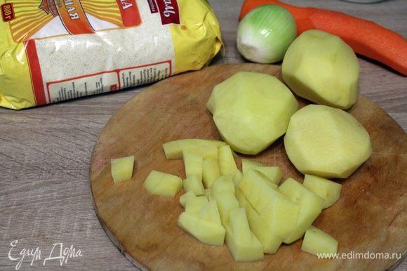 Очистить овощи. Картофель нарезать кубиками.