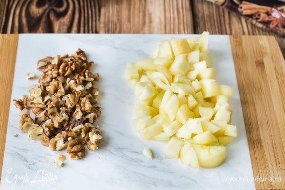Мякоть яблока нарезать на кубики. Грецкий орех измельчить.