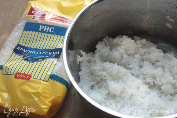 Заранее отварите и остудите рис Краснодарский ТМ «Националь». Его нужно обязательно посолить.
