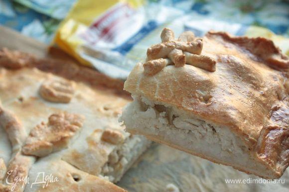 Пирог не менее вкусен и холодным, на следующий день (если от него что-нибудь, конечно, останется). Начинка получается достаточно плотной и не разваливается :) Приятного аппетита!