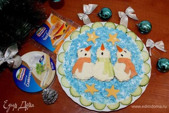 Бутерброды «Поющие снеговики в шарфиках» готовы.