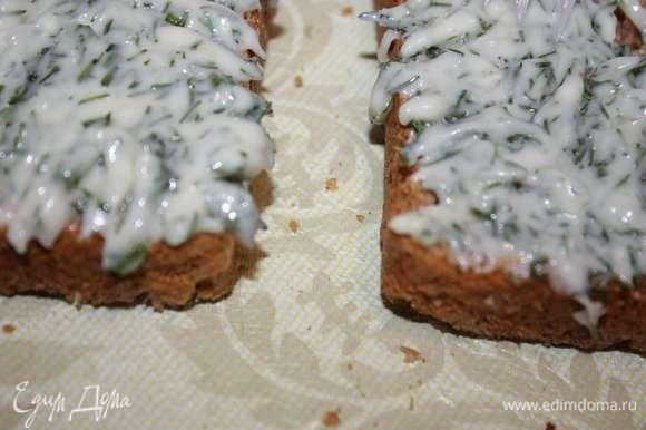Плавленый сыр Hochland смешаем с чеснок, мелко нарезанной зеленью, добавим сок лимона и тщательно перемешать. Намажем смесь на хлеб.