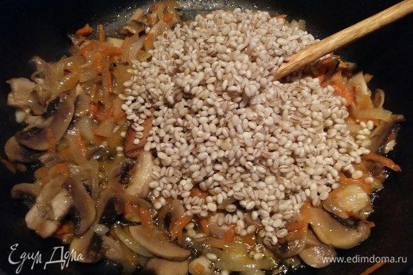 С перловки слить воду, добавить ее к овощам с грибами, еще немножко посолить, перемешать и снять с огня.