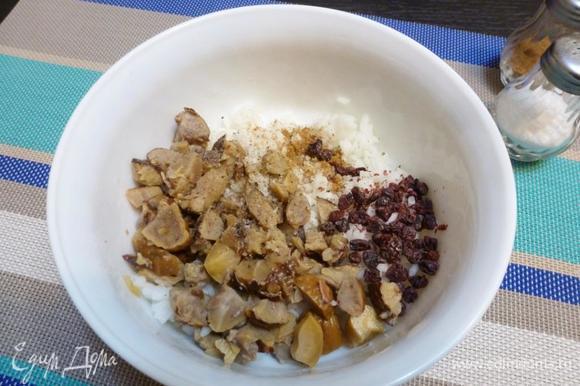 Теперь готовим начинку из риса, нарезанных кусочками каштанов и вяленой брусники. Добавим мускатный орех, сливки.