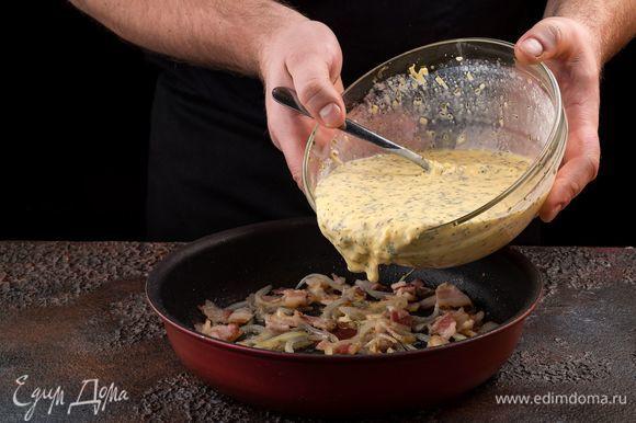 В форму выложите лук, бекон и залейте получившейся смесью.