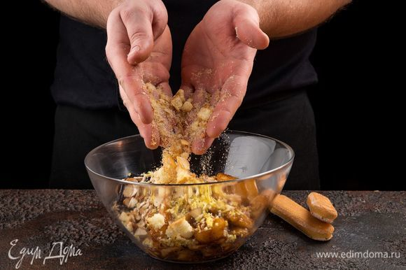 Затем у яблок слейте оставшуюся жидкость, добавьте цедру лимона, изюм, измельченные орехи и покрошите печенье.