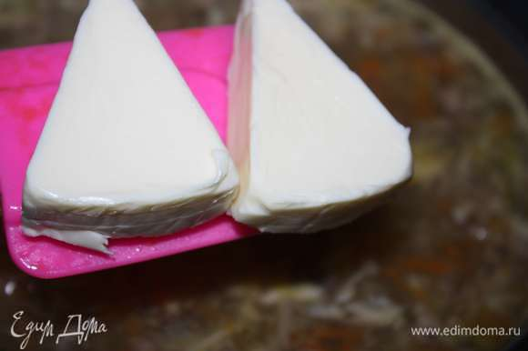 Далее добавить два кусочка плавленого сыра (предварительно его можно мелко нарезать).