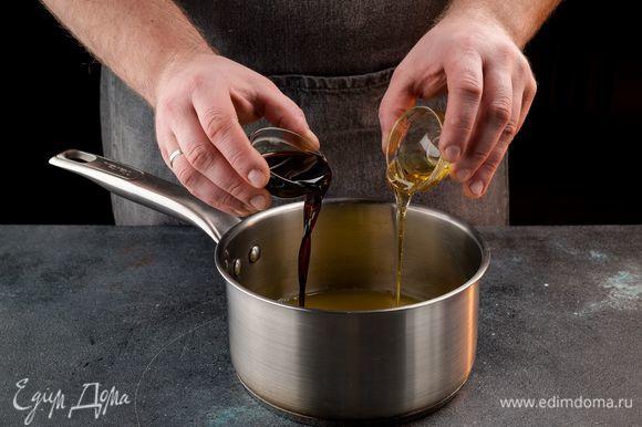 Приготовьте маринад. Для этого в небольшой кастрюле смешайте соевый соус, апельсиновый сок и мед.