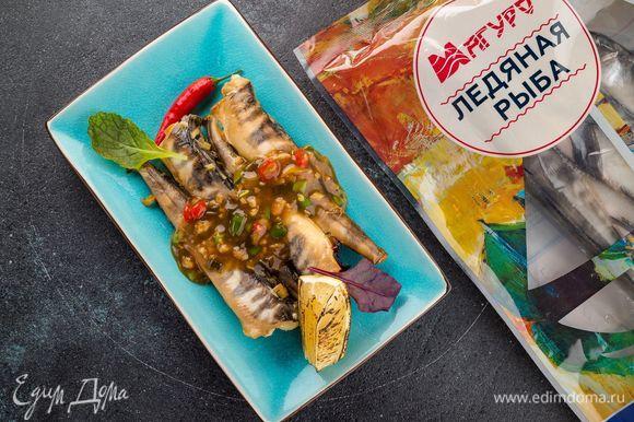 Готовую рыбу полейте соусом, немного охладите и подавайте к столу. Приятного аппетита!