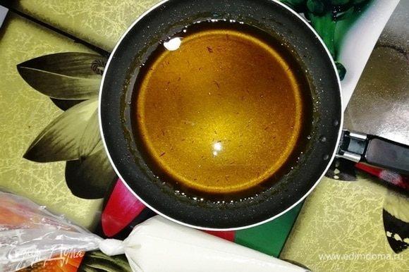Добавьте в шафрановую воду сахар и сок лимона. Проварите сироп, помешивая на среднем огне 15 минут.