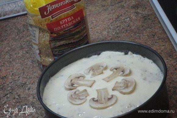 Заливаем смесью яиц и сметаны и посыпаем щепоткой майорана. Я иногда заменяю им соль.