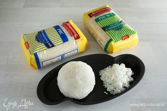 Отварим 2 вида риса, следуя инструкциям на упаковках. Краснодарский слипнется, а № 5 останется белым и рассыпчатым. Это как раз то, что нам нужно.