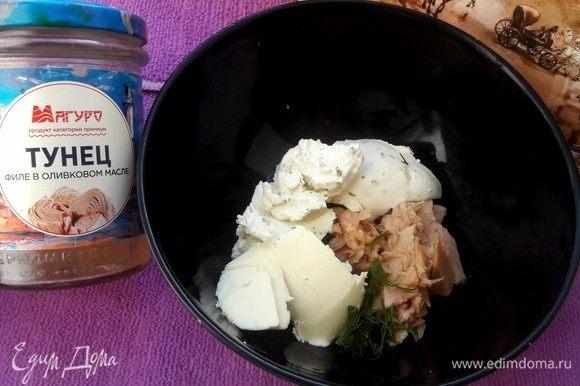 Соединить тунца ТМ «Магуро» с творожным сыром и сливочным маслом. Добавить специи по вкусу и немного зелени.