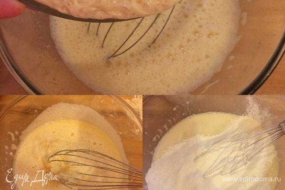 Затем добавить опару, соль и еще раз перемешать. Муку просеять и начать постепенно добавлять в тесто.