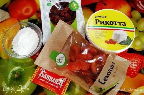 Подготовьте ингредиенты для начинки.