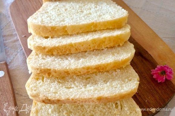 Я нарезаю этот хлеб вот на такие кусочки, потом плотно складываю и заворачивую в пищевую пленку. Так он долго остается нежным и ароматным.
