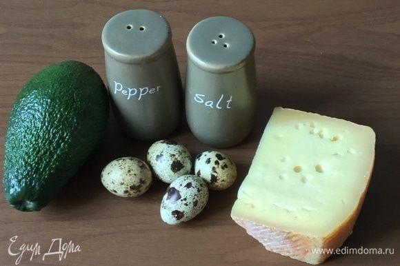 Подготовим продукты — авокадо, яйца перепелиные, соль, перец, масло для смазывания формы и сыр. У меня крафтовый сыр, продукция небольшой сыроварни.