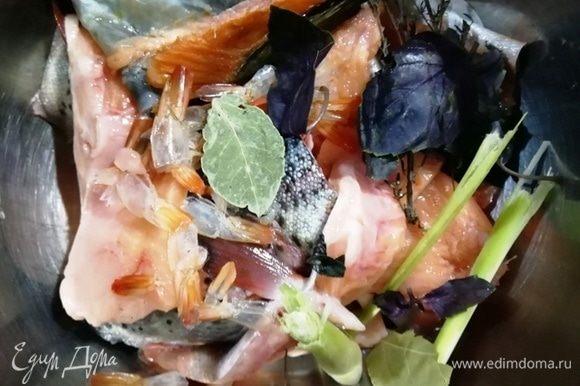 Готовим рыбный бульон. Я взяла голову и хвост форели, панцири от креветок, лавровый лист, лемонграсс, базилик, тимьян, перец душистый. И один секретный ингредиент. Когда мы покупаем копченую рыбу (лосось, горбушу, кету), я снимаю с них кожу и замораживаю. В рыбные супы я добавляю эту кожу и она придает тонкий аромат копчености. В этот бульон я добавила кожу от копченой форели.