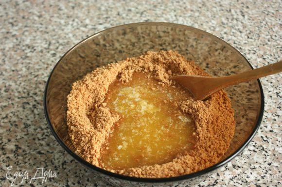 Растопить масло в сотейнике, добавить к печенью и хорошо перемешать.