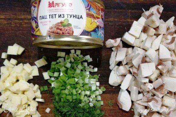 Для начинки возьмите баночку паштета из тунца ТМ «Магуро», нарежьте шампиньоны и моцареллу кубиком, измельчите зеленый лук и укроп.