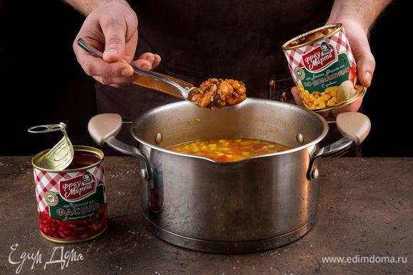 Добавьте белую консервированную фасоль с грибами ТМ «Фрау Марта» и красную консервированную фасоль ТМ «Фрау Марта», проварите еще 2 минуты.