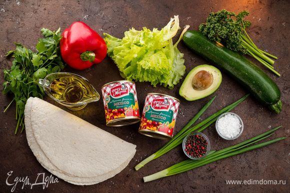 Для приготовления кесадильи нам понадобятся следующие ингредиенты.