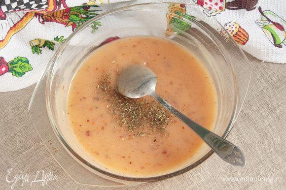 В готовый, еще горячий соус добавить небольшую щепотку прованских трав, перемешать и остудить. Если вы не поститесь или не веган, то воду можно заменить на молоко.