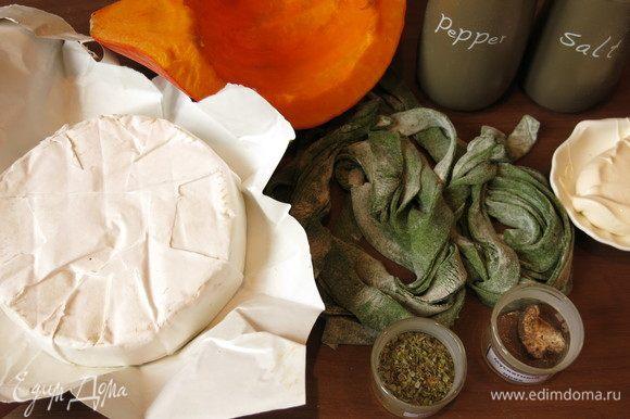 Подготовим продукты. Паста домашняя на 320 г муки 2 яйца, 2 желтка, соль, масло, отваренные шпинат и крапива. На зиму можно заморозить несколько гнезд пасты, но а если есть зелень, то предпочтительнее приготовить свежую. Подробный рецепт «Паста с крапивой и шпинатом».
