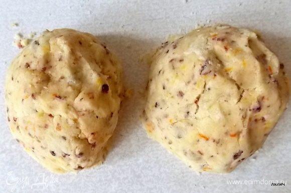 Добавить желток (белок не добавлять, он сделает печенье дубовым). Из апельсина отжать сок и добавить 2 ст. л. апельсинового сока, замесить тесто. Если оно не собирается воедино, добавьте еще соку пока крошки не соберутся. Но при этом оно должно немного крошиться. Разделить тесто на две части.