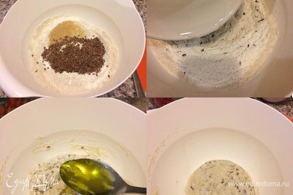 В миску просеять оба вида муки, добавить соль, сахар, дрожжи, семена и перемешать. Затем добавить воду, масло и все хорошо перемешать. Руки смазать маслом, из теста сформировать шар, положить в миску, накрыть пленкой и поставить в теплое место на 1–1,5 часа.