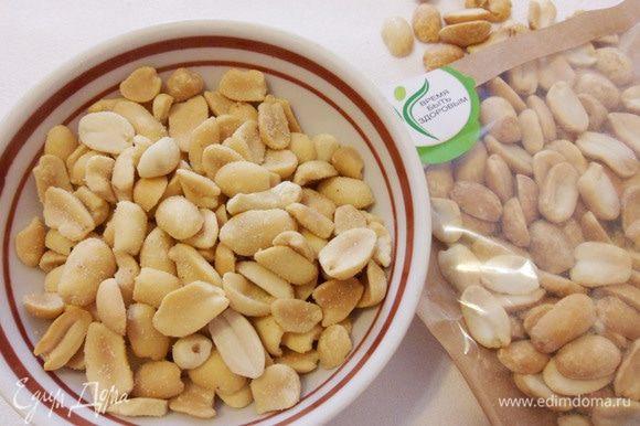В начинку входят любые орехи (у меня арахис ТМ «Семушка»).