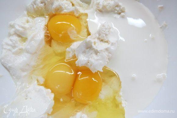 Добавляем яйца и сливки, перемешиваем венчиком, но не взбиваем.