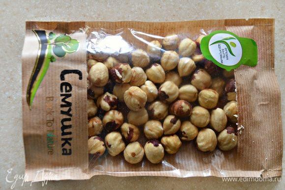 Дальше нам потребуются орехи. Я использовала фундук ТМ «Семушка». Орехи отличного качества, все один к одному!