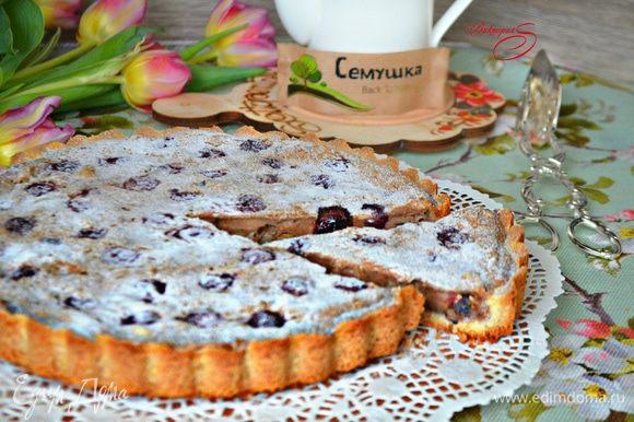 Готовый тарт выложите на блюдо, посыпьте сахарной пудрой и подавайте к столу. Он получается невероятно вкусным как теплым, так и в охлажденном виде. Приятного вам аппетита!