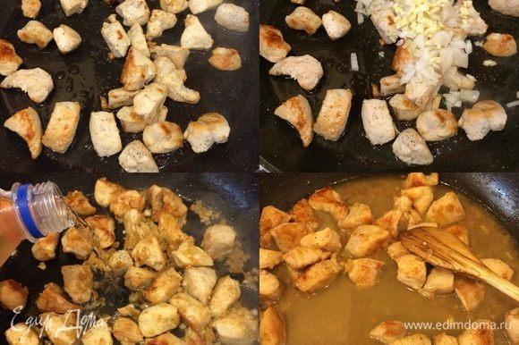 В сковороде с толстым дном разогреть масло и обжарить курицу со всех сторон. Лук и чеснок мелко нарезать, добавить к курице и потушить пару минут. Затем добавить вино и тушить 10–15 минут.