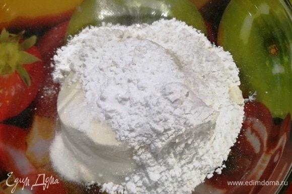 Рикотту смешиваем с сахарной пудрой и ванилином.