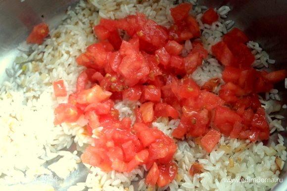 Помидор без кожицы нарезать и отправить к рису.