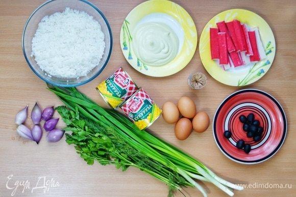 Подготавливаем ингредиенты, отвариваем рис, отвариваем яйца вкрутую, очищаем лук-шалот, промываем зелень.