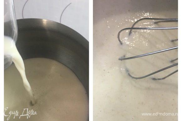 В кастрюлю налить молоко, воду, добавить манную крупу ТМ «Националь» и варить, постоянно помешивая, на медленном огне до готовности.