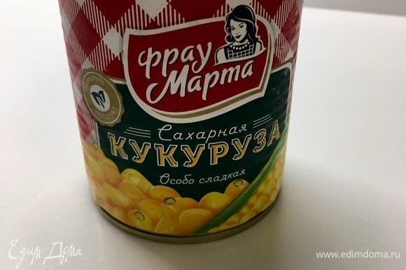 Кукуруза ТМ «Фрау Марта» — сладкая, вкусная, тоже солнечная, будет идеальна в этом ароматном супчике.