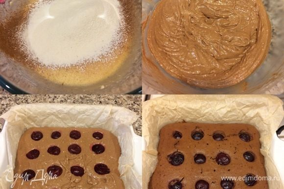 Потом просеиваем какао и слегка перемешиваем. В конце добавлем муку, разрыхлитель, соль и еще раз хорошо перемешиваем массу. Перекладываем массу в форму (форму лучше застелить бумагой для выпечки), распределяем и сверху украшаем вишней. Выпекаем пирог до готовности 30–40 минут.