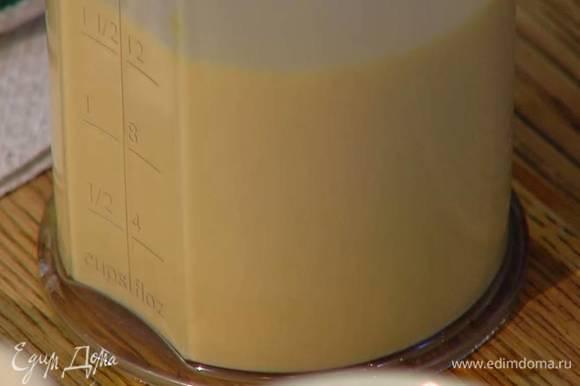 Желтки вместе с молочной массой взбить блендером с насадкой-венчиком, затем добавить 30 г предварительно размягченного сливочного масла и взбить все в гладкую массу.